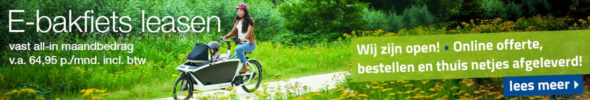 elektrische bakfietsen private lease fietsabonnement